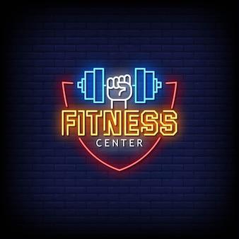 Testo di stile delle insegne al neon del centro fitness