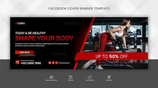 Modello di banner palestra fitness