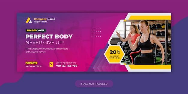 Copertina della timeline di facebook e modello di banner web per l'allenamento in palestra di fitness