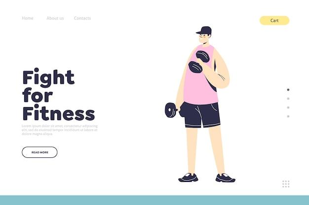 Pagina di destinazione fitness con allenamento uomo con manubri. stile di vita sano e concetto di allenamento. personaggio dei cartoni animati maschio esercizio