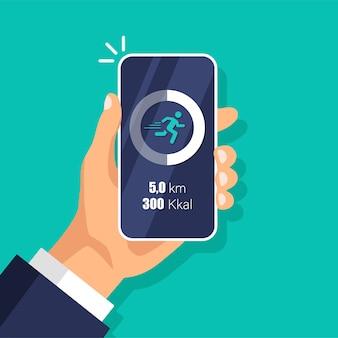 Passaggi di fitness ed esecuzione dell'app tracker sul telefono cellulare. concetto di pedometro. attività giornaliere e dati di monitoraggio.