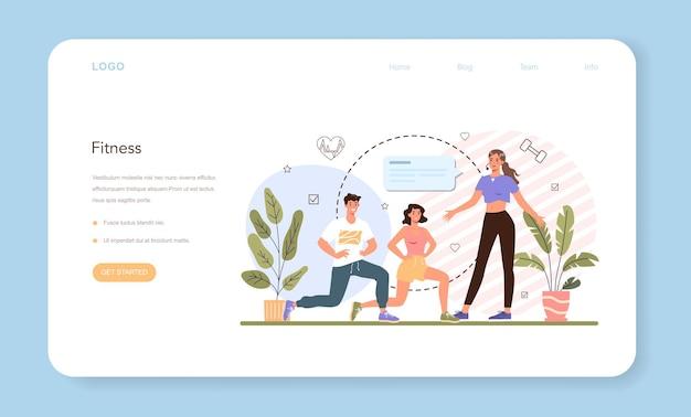 Banner web per istruttore di fitness o allenamento della pagina di destinazione in palestra