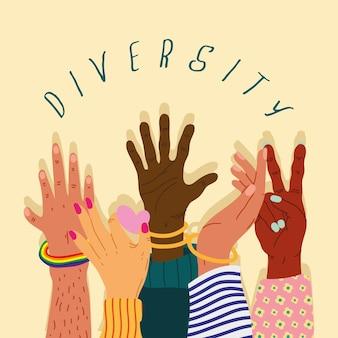 Cinque diversità mani in alto gli esseri umani e lettering illustrazione