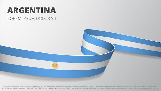 Bandiera dell'argentina. nastro ondulato realistico con i colori della bandiera argentina. modello di grafica e web design. simbolo nazionale. manifesto del giorno dell'indipendenza. sfondo astratto. illustrazione vettoriale.
