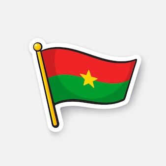 Bandiera dei paesi del burkina faso in africa simbolo di posizione per i viaggiatori illustrazione vettoriale