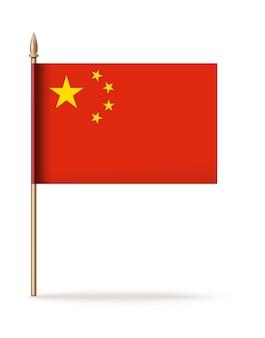 Icona della bandiera della cina. bandiera della repubblica popolare cinese su un pennone d'oro
