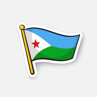 Bandiera dei paesi di gibuti in africa simbolo di posizione per i viaggiatori illustrazione vettoriale