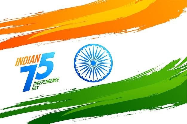 Bandiera dell'india illustrazione. pennellate disegnate a mano. giorno dell'indipendenza.