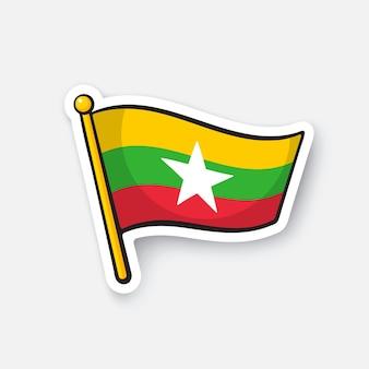 Bandiera del myanmar posizione simbolo per i viaggiatori illustrazione vettoriale