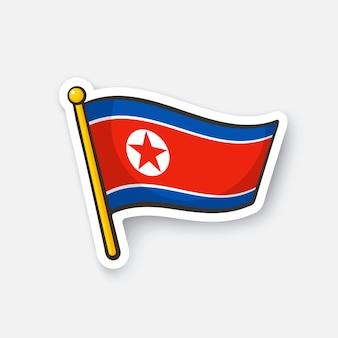 Bandiera della corea del nord su flagstaff checkpoint simbolo per i viaggiatori illustrazione vettoriale