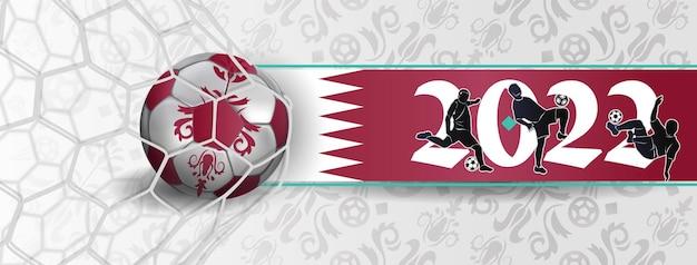 Bandiera del qatar, banner pubblicitario per la coppa del mondo di qatar 2022 - illustrazione vettoriale. torneo di calcio, coppa di calcio, modello di progettazione di sfondo, illustrazione vettoriale, 2022