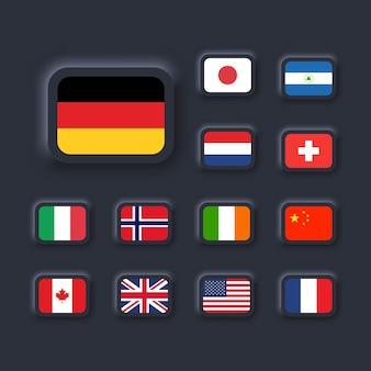 Bandiera di stati uniti, italia, cina, francia, canada, giappone, irlanda, regno, nicaragua, norvegia, svizzera, paesi bassi. icone quadrate con bandiere. interfaccia utente scura di neumorphic ui ux.
