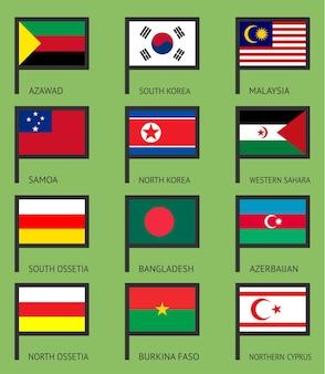 Bandiere corea del sud, cipro del nord, azawad, ossezia del nord, ossezia del sud, burkina faso, corea del nord, azerbaigian, malesia, samoa, sahara occidentale, bangladesh