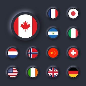 Bandiere di stati uniti, italia, cina, francia, canada, giappone, irlanda, regno unito, nicaragua, norvegia, svizzera, paesi bassi. icona rotonda con bandiera. ui neumorfica ux interfaccia utente scura. neumorfismo