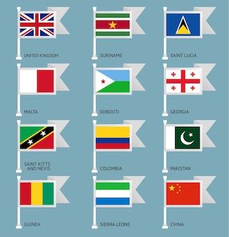 Bandiere del mondo, illustrazione vettoriale piatta. imposta il numero 07