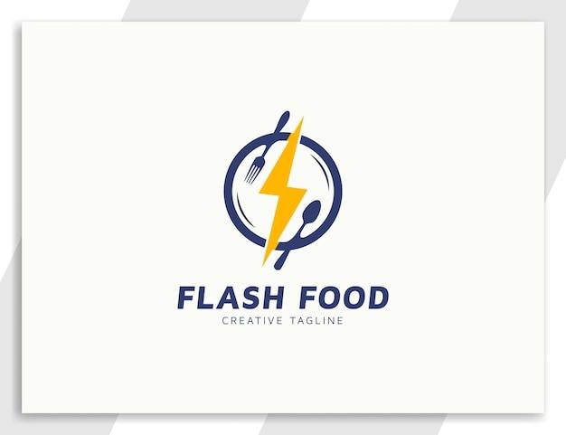 Logo alimentare flash con illustrazione di cucchiaio, forchetta e fulmine