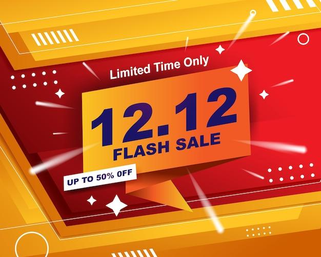 Modello di sfondo banner vendita flash per l'evento di vendita 12.12