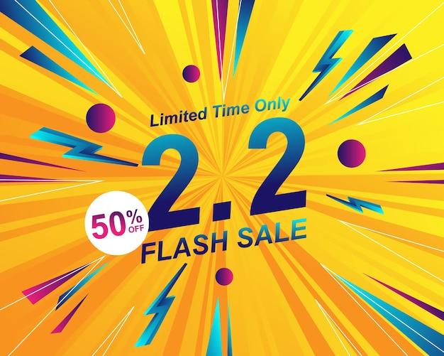 Modello di sfondo banner vendita flash per evento di vendita 2.2