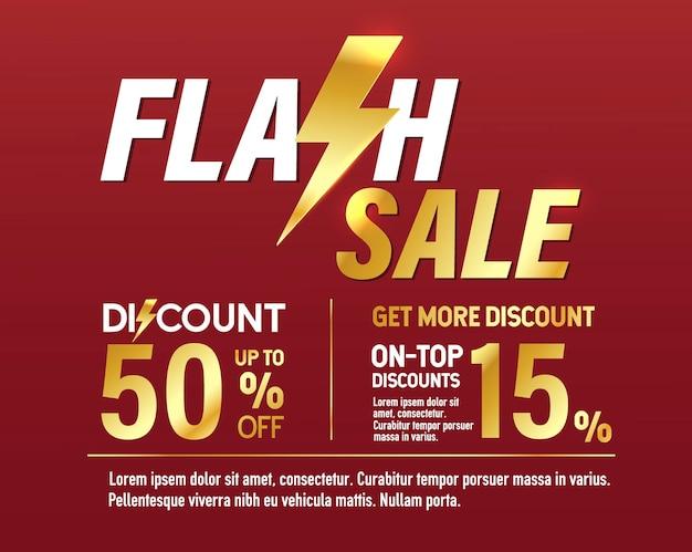 Banner di vendita flash e modello di sconto