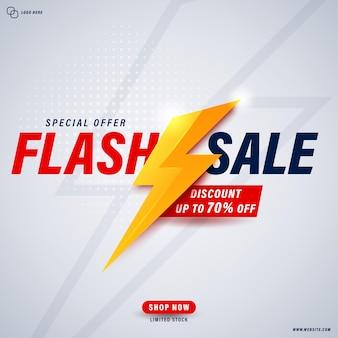 Modello di banner di vendita flash design