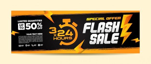 Modello di banner di vendita flash