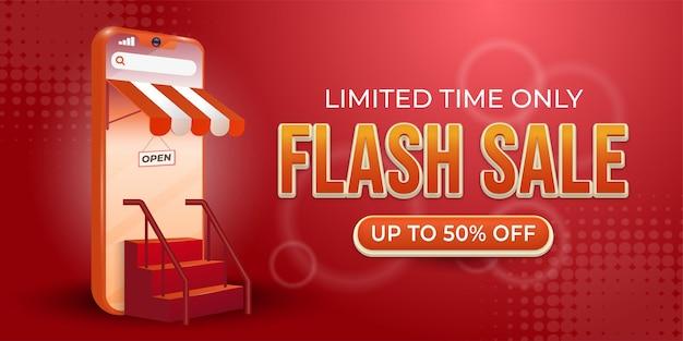 Modello di banner per il giorno dello shopping online di vendita flash
