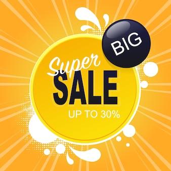Modello di banner di offerta speciale di vendita flash