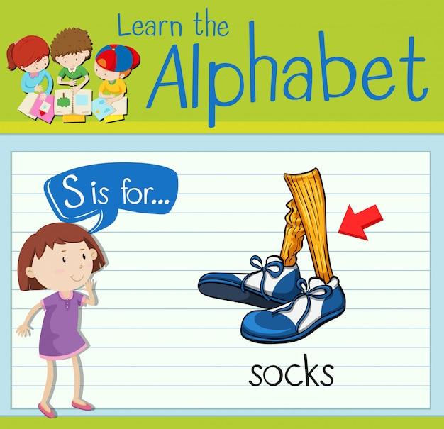 La lettera s di flashcard è per i calzini