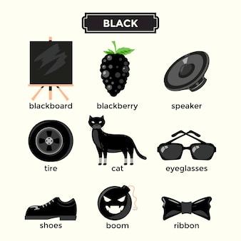 Flashcard per imparare i colori neri e set di vocaboli