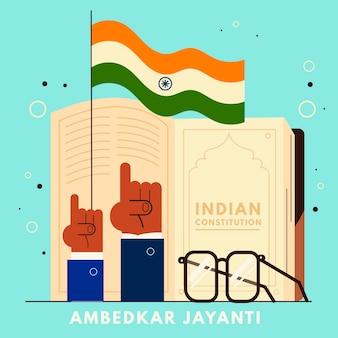 Illustrazione piatta ambedkar jayanti