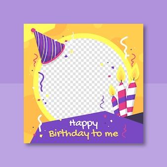 Cornice per facebook di compleanno piatta per foto del profilo