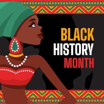 Illustrazione del mese di storia nera piatta