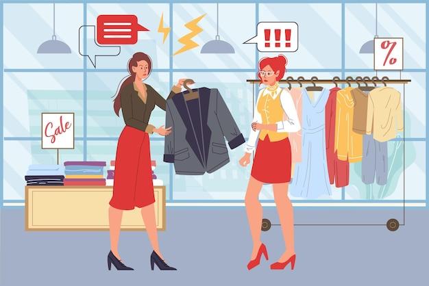Coppia di cartoni animati piatti di personaggi litigiosi nel negozio di abbigliamento, concetto di illustrazione vettoriale scena di conflitto