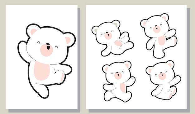 Insieme dell'illustrazione della raccolta dell'orso bianco del bambino sveglio piatto
