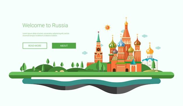Banner design piatto, illustrazione di viaggio di intestazione con paesaggio russo