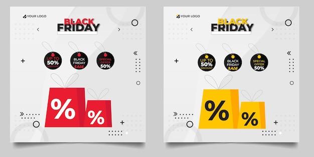 Venerdì nero design piatto