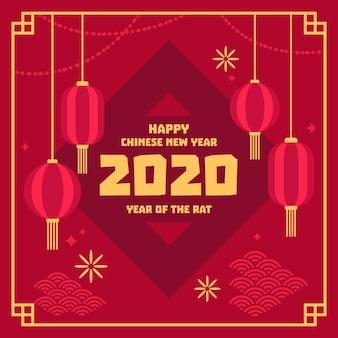 Concetto di nuovo anno cinese design piatto Vettore Premium