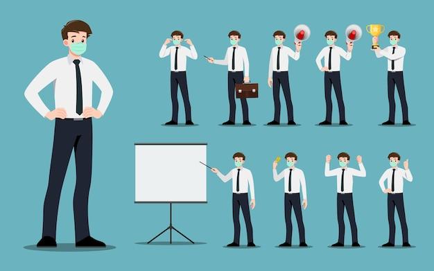 Concetto di design piatto di uomo d'affari indossare maschera chirurgica per proteggere il virus corona con diverse pose, lavorando e presentando gesti, azioni e pose di processo. set di design del personaggio dei cartoni animati.