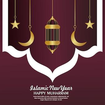 Concetto di design piatto di felice biglietto di auguri per la celebrazione di muharram