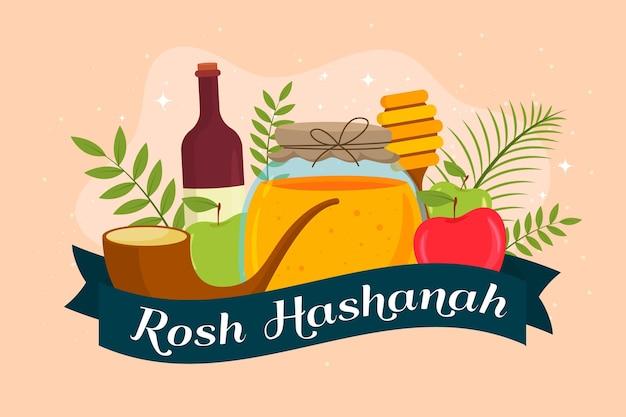 Design piatto rosh hashanah arrangiamento di vino e frutta