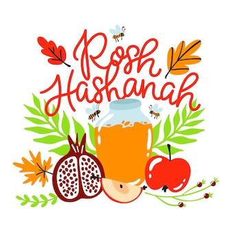 Design piatto rosh hashanah concept