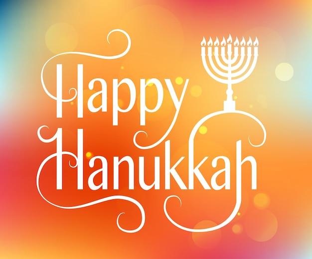 Stile di design piatto distintivo del logo happy hanukkah e tipografia di icone lettering di happy hanukkah