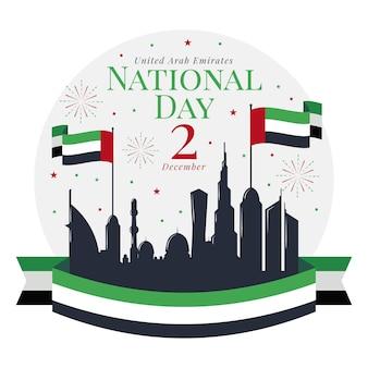 Priorità bassa di giorno nazionale degli emirati arabi uniti design piatto