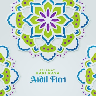 Piatto eid al-fitr - hari raya aidilfitri illustrazione