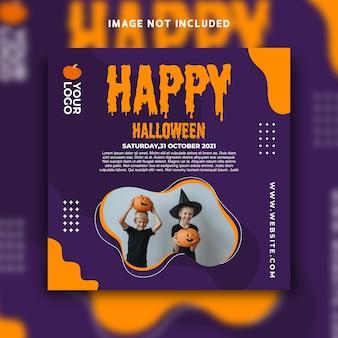 Modello di progettazione post social media festa di halloween piatto