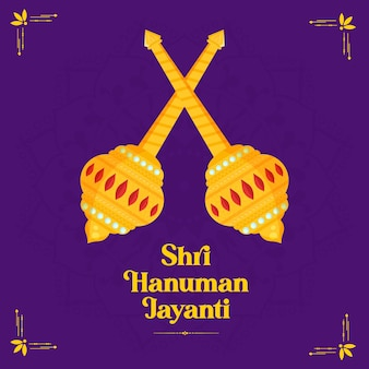 Illustrazione di jayanti hanuman piatta