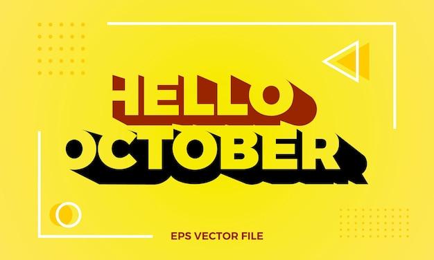 Modello di logo piatto ciao ottobre