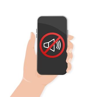 Icona piana con smartphone nero senza suono su sfondo bianco per il concept design. schermo dello smartphone.
