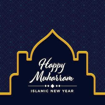Modello islamico piano del fondo del nuovo anno nel colore blu e dorato