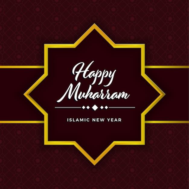 Modello islamico piano del fondo del nuovo anno nel colore rosso con l'ornamento geometrico nel colore dorato